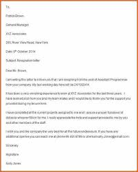 6 formal resignation letter template budget template letter
