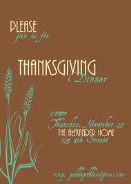 brown and green thanksgiving potluck dinner invitation wording