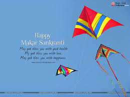 happy makar sankranti wishes wallpapers images
