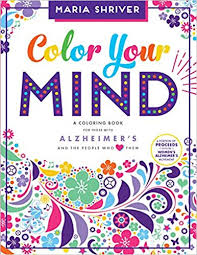 amazon color mind coloring book