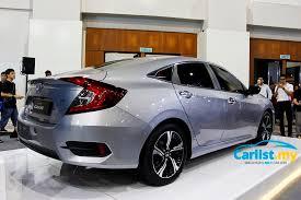 honda malaysia car price my autofest 2016 all honda civic previewed auto