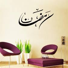 wedding quotes muslim high quality classic wedding quotes buy cheap classic wedding