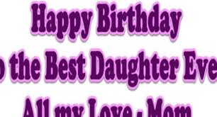 25th birthday card quotes quotesgram birthday quotes for daughters 25th birthday quotes