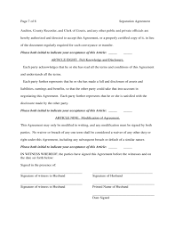 separation agreement without minor children of the marriage free