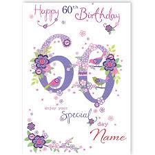 60th birthday spacehippo cards