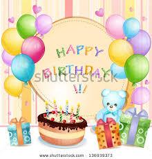 birthday card birthday cake balloons gifts stock vector 137044718
