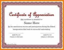 sample award certificate editable quarterly awards certificate