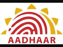 open letter to president of india on uid aadhaar u2013 countercurrents