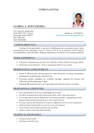 Sample Resume For Ojt Architecture Student by Resume Example Hrm Resume Ixiplay Free Resume Samples