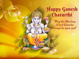 Invitation Cards For Ganesh Festival Ganesh Chaturthi Photos Ganesh Chaturthi Pictures And Images