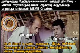 Meme Creators - pon radhakrishnan to support hindi on highways meme creators