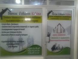 affaire bureau bureau d affaires immobiliere kahina tizi ouzou algérie affaires