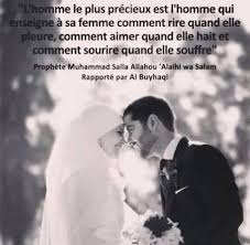 islam mariage 8 best islam 3 images on islam allah and hijabs