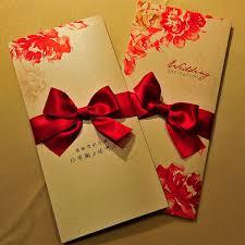 Asian Wedding Invitation Wedding Invitation Cards Samples 1 Nationtrendz Com