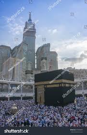 al bait mecca saudi arabiacirca dec 2014skyline abraj stock photo