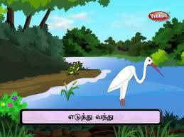 samacheer 2nd std tamil youtube