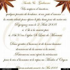 carte de mariage texte modele de texte d invitation pour mariage votre heureux