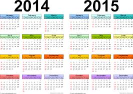16 blank calendar template 2014 2015 images august 2015 calendar