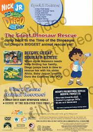 diego dinosaur rescue dvd movie