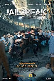donwload film layar kaca 21 nonton jailbreak 2017 sub indo movie streaming download film