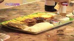 cuisine fran軋ise halal x240 24h jpg