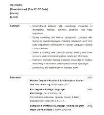 sle of functional resume monster resume templates monster resume templates 16 construction