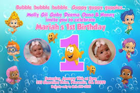 guppies 1st 2nd 3rd birthday invitations