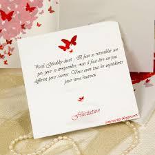 texte carte mariage carte texte invitation anniversaire de mariage comment et où trouver