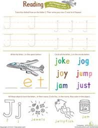 get ready for reading all about the letter g worksheets free