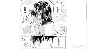 3d lolis hentai rape jp/ - Otaku Culture