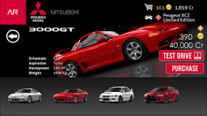list of peugeot cars assoluto racing all cars car list android youtube