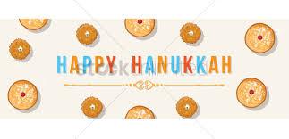 hanukkah banner happy hanukkah banner vector image 2021127 stockunlimited