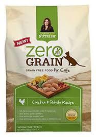 royal canin veterinary diet urinary so dry cat food 17 6 lb