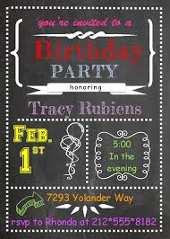 informal invitation birthday party sar1968 jpg