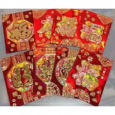 new year money bags 12pcs 3 1 x 4 5 new year envelope lucky money bag