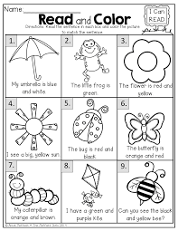 Noun Worksheet Kindergarten Read And Color Read The Simple Sentence And Color Correctly