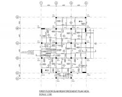 Reinforced Concrete Wall Design Design Of Reinforced Concrete - Concrete wall design example