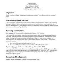 resume templates download word personal resume template free
