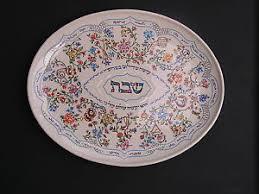 shabbat plate lenox l chaim challah hallah plate judiac collection new in box