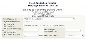 karnataka epass application status 2017 18 kar scholarship