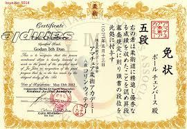 Karate Black Belt Certificate Templates karate black belt certificate templates independent martial
