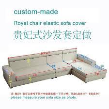housse sur mesure canapé sur mesure style l housse de canapé en cuir véritable élastique