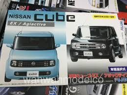 2015 nissan cube fujimi 039374 1 24 id 66 nissan cube ex ajakutibu wah wah