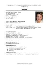 Simple Resume Builder Simple Resume Format Word Document The Best Resume Format Resume
