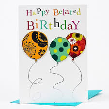 belated birthday card patterned balloons only 99p