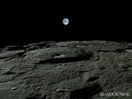 apod 2007 november 20 earthrise from moon orbiting kaguya