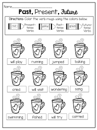 Declarative And Interrogative Sentences Worksheets 4th Grade February No Prep Packet Second Grade English Language And Literacy