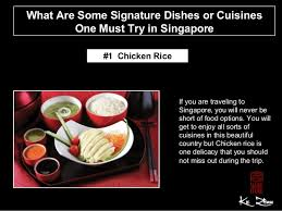 cuisines signature what are some signature dishes or cuisines one must try in singapore 1 638 jpg cb 1435645152
