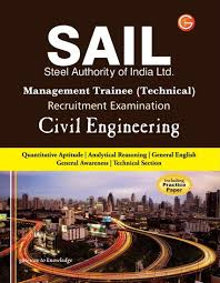 books for sail management trainee exam 2017 2018 studychacha