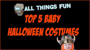 party city category halloween costumes baby toddler infant infant baby halloween costumes 2013 our top 5 cute baby costumes for